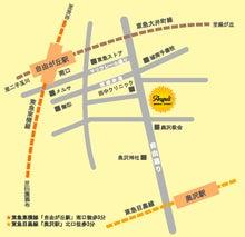 【熾天使ヒーリング〜セラフィム・ベビー〜】愛と笑いを横浜から発信していきます♪