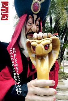 $道妙寺SEVEN-201301002