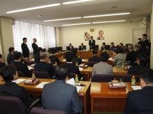 $松野頼久のブログ 日本維新の会