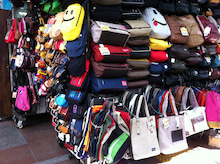 web デザイン ことはじめ-センター街のかばん屋
