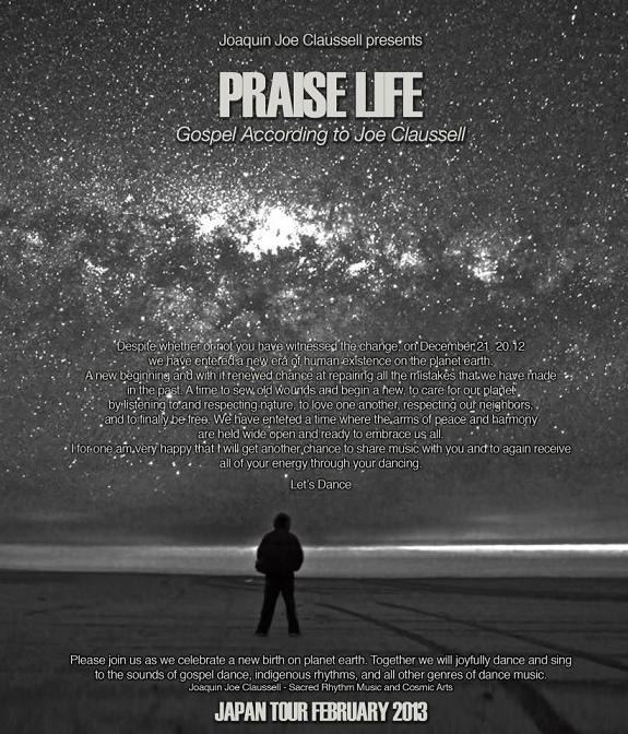 $Galaxy Far Blog-PRAISE LIFE