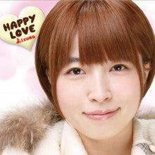 Rizumu オフィシャルブログ「マシュマロ畑で冠婚葬祭」Powered by Ameba