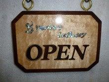 ギター工房 ヴァリアス ルシアリー-Open