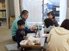 浄土宗災害復興福島事務所のブログ-20130116内郷白水③