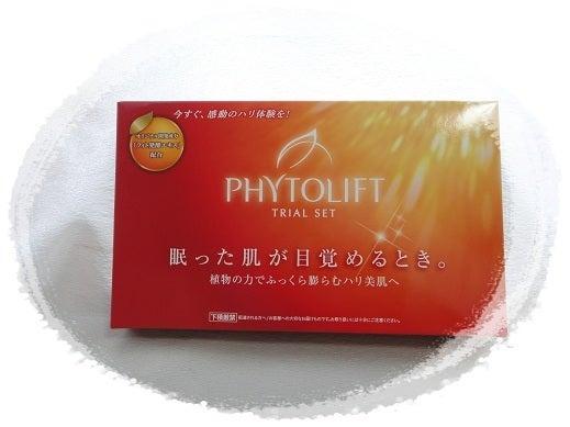 フィトリフトのブログ-ハリ、弾力、高保湿の力を持つフィトリフト