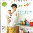 tocotoco【ト…