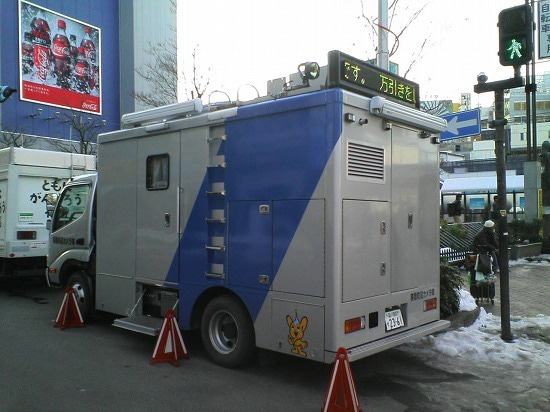 スーパーB級コレクション伝説-camera-car1