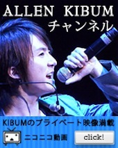 ALLEN KIBUM OFFICIAL BLOG Powered by Ameba-バナー_ニコニコ