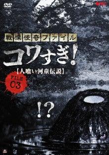 白石晃士の映画制作中日記