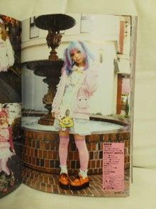 $♡parmie girls blog♡