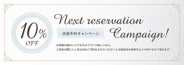 $AFLOAT JAPAN (アフロート ジャパン) 銀座 美容室  矢ケ崎 健 の美容ブログ!
