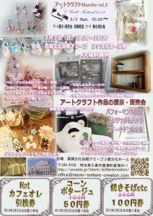 ブライダル映像・プリ花・スイーツデコ教室・展示会企画Hitomi Brilliant Creation
