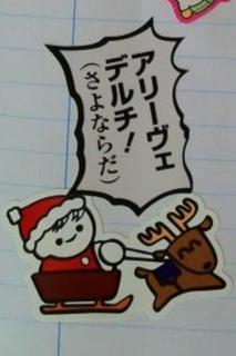 $世田谷のマンガ喫茶「ダンサン」-santa