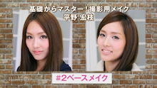 $SAKURAビューティーTV公式ブログ