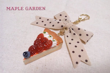 Maple Garden