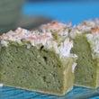 抹茶のハワイ餅