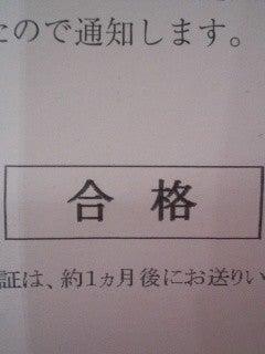 ぴぃたぁ・パンダのおもちゃ箱