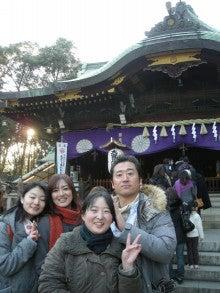 しーばらさんとこのブログ-keidai