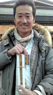 しーばらさんとこのブログ-omamori1