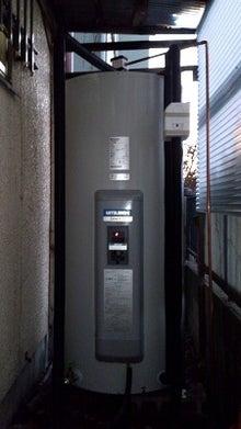 換気扇・レンジフードの専門店 街の設備屋24のブログ-電気温水器・交換工事