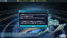 ファンタシースターシリーズ公式ブログ-himo01
