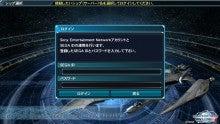 ファンタシースターシリーズ公式ブログ-himo02