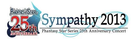 $ファンタシースターシリーズ公式ブログ-sinpasy
