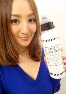 $星玲奈オフィシャルブログ「Reina's Diary」Powered by Ameba-IMG_4771.JPG
