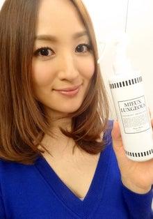 $星玲奈オフィシャルブログ「Reina's Diary」Powered by Ameba-IMG_4772.JPG
