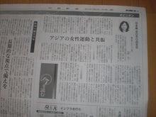 藍逢いだより-日本発ぼろの文化