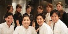 $歯科衛生士みちこのホワイトニング*予防歯科@銀座-アレーズ銀座スタッフ