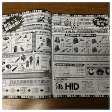 沖縄シーサイドストーリー ダイビング~器材情報満載