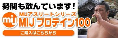 勢 翔太のブログ
