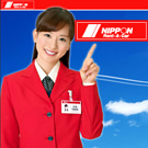NIPPON Rent-A-Car