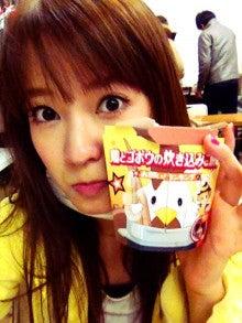 $奈津子 亜希子オフィシャルブログ「ナツ アキ ブログ」Powered by Ameba-__.JPG