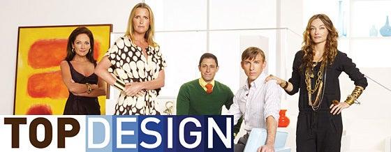 インテリアデザイナーズバトル!米国のリアリティ番組「TOP DESIGN/トップデザイン」