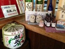 大阪産(もん)空ちゃんのブログ~今日も旨いもん求めて東へ西へ~-IMG_8831.jpg