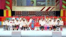 Kids-tokei(キッズ時計クラブ)~「天使たちの一分間オンステージ」~-ネコニャンズその3