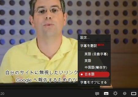 $検索エンジン上位表示対策!アメブロでSEO集客する方法とは?-日本語字幕で動画を見る
