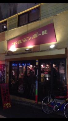 satnamのブログ-2013.1.19.2
