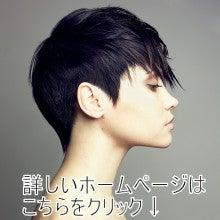 $平塚の完全予約制美容室-mishのブログ