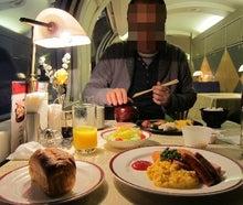 悪性リンパ腫と闘う夫の妻ブログ-悪性リンパ腫
