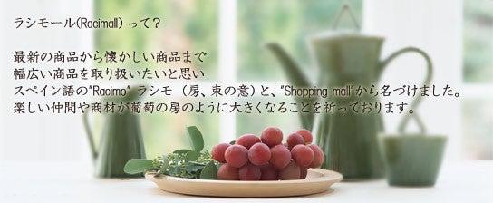 $** ☆ ラシ子のOL日誌 ~ 癒しの空間 ~ ☆ **