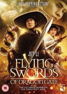 映画でココロの筋トレ-FLYING SWORDS OF DRAGON GATE1