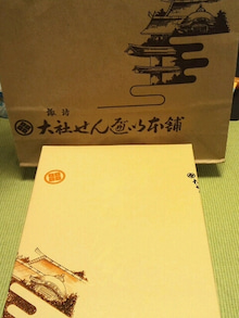 吉井怜オフィシャルブログ「Aquamarin18」 Powered by アメブロ-1358689986279.jpg