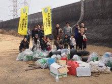 大阪 海さくら 事務局のブログ-20130120-03