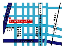 テコンドーTKD本部道場 地図