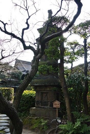 銀座由美ママの心意気-太閤園 庭園 武野紹鴎の塔