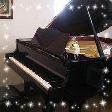 $札幌ピアノ教室♪♪おんぷ♪♪☆☆発達障がいコース、ママと一緒コースもあります。音楽を一緒に楽しみましょう~-TITLE