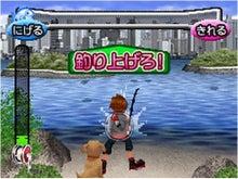 Dr.ミーヤンの下手っぴい釣りブログ-めざせ!! 釣りマスターDSやり取り